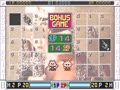 Double Point - Screen 2