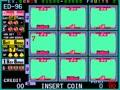 Cherry Master (Corsica, ver.8.01) - Screen 2