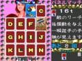 Mahjong Kakumei (Japan) - Screen 3