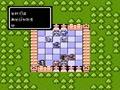 Castle Quest (Jpn) - Screen 2