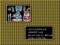 Castle Quest (Jpn) - Screen 5