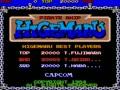 Pirate Ship Higemaru - Screen 1