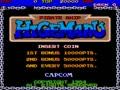 Pirate Ship Higemaru - Screen 4