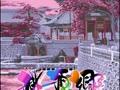 Tougenkyou (Japan 890418) - Screen 2