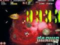 Darius Gaiden - Silver Hawk (Ver 2.5O 1994/09/19) - Screen 3