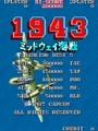 1943: Midway Kaisen (Japan, Rev B)