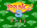Pang! 3 (Euro 950601) - Screen 3