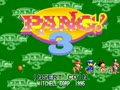 Pang! 3 (Euro 950601) - Screen 5