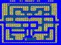 Thief - Screen 4