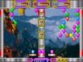 Cannon Ball (Yun Sung, horizontal) - Screen 2