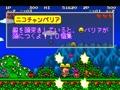 B.C. Kid / Bonk's Adventure / Kyukyoku!! PC Genjin - Screen 5
