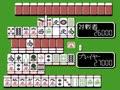 Family Mahjong II - Shanghai e no Michi (Jpn) - Screen 3