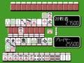 Family Mahjong II - Shanghai e no Michi (Jpn) - Screen 5