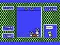 Mario   Yoshi  Excellent Rank 2