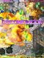 Espgaluda II (2005/11/14 MASTER VER) - Screen 3