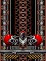 Daioh (set 1) - Screen 1