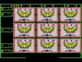 Butterfly Video Game (ver.U350C) - Screen 3