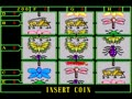 Butterfly Video Game (ver.U350C) - Screen 4