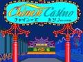 Chinese Casino [BET] (Japan) - Screen 1