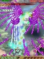 Mushihimesama Futari - God Mode ALL