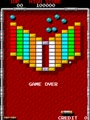 Arkanoid - Revenge of DOH (World) - Screen 2