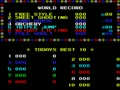 Hyper Sports - Screen 1