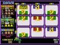 Cherry Master '91 (ver.1.30) - Screen 3